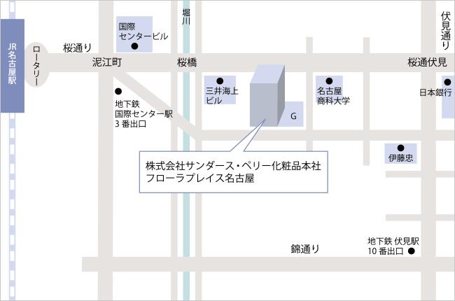 本社 (フローラ プレイス名古屋)のマップ